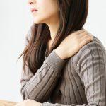 体がだるい。だるくなる原因を知っていますか?だるさの改善、予防をご紹介