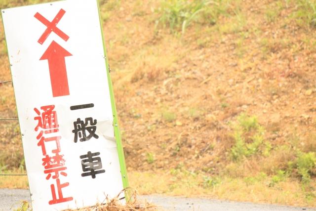 唐津くんち2019の混雑や交通規制、渋滞、通行止めを回避するルート、方法