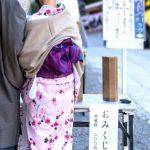 初詣で人気の東京・関東・都内の神社はどこ?穴場、おススメの場所