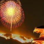 若草山焼き(奈良公園若草山)の日程、開催場所、花火の見どころ、アクセス