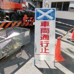 神戸まつり2018の混雑状況予想や交通規制、渋滞、道路通行止めの回避方法