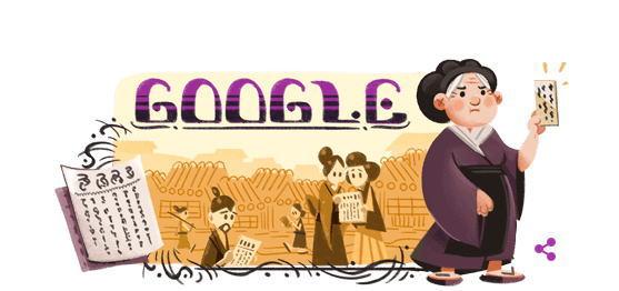 楠瀬喜多生誕 183 周年記念にGoogleロゴ変更